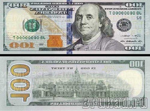 Новые 100 долларов предстанут в новом цвете | Экономика и финансы ...
